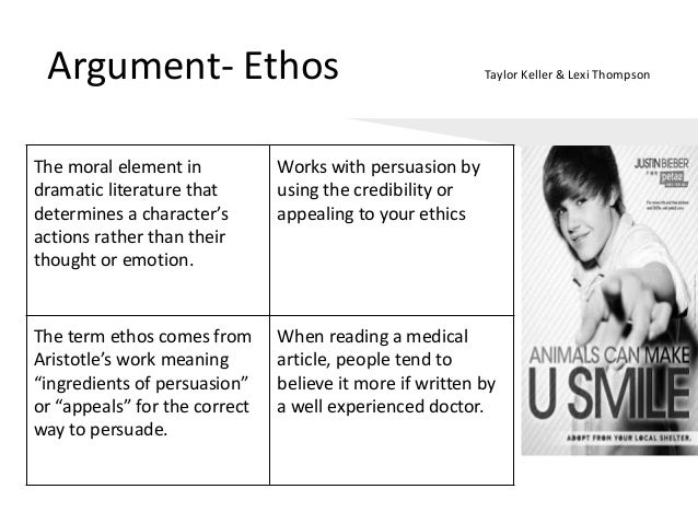 What is an example of ethos