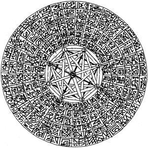Nigel pennick sacred geometry pdf