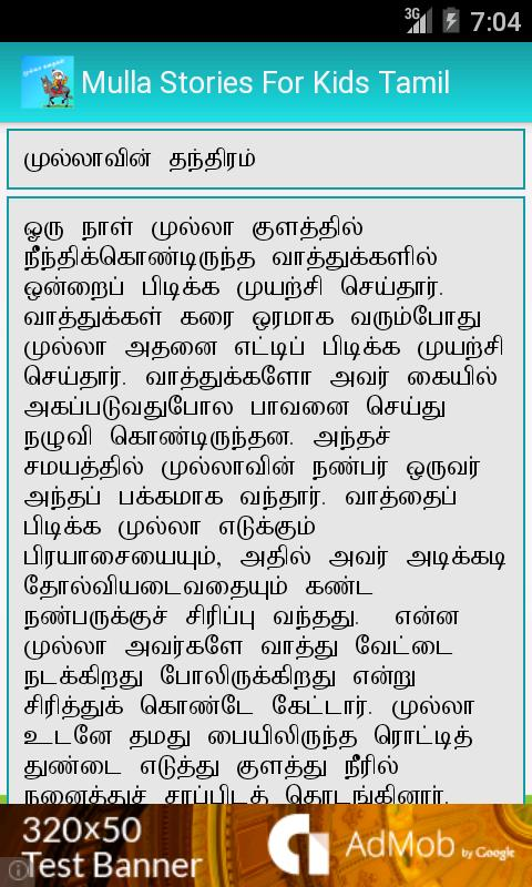 Jesus story in tamil pdf
