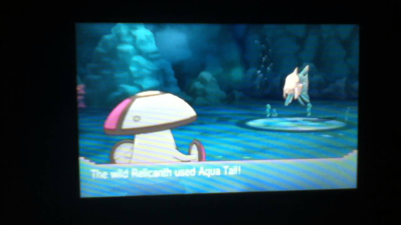 Pokemon ruby how to get relicanth