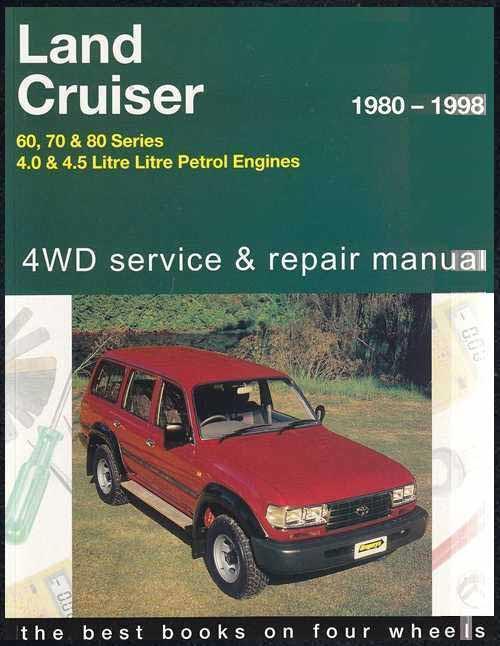 free download 80 series toyota landcruiser repair manual
