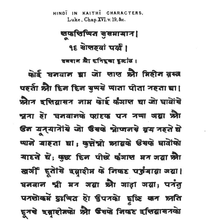 Script writing format in hindi pdf