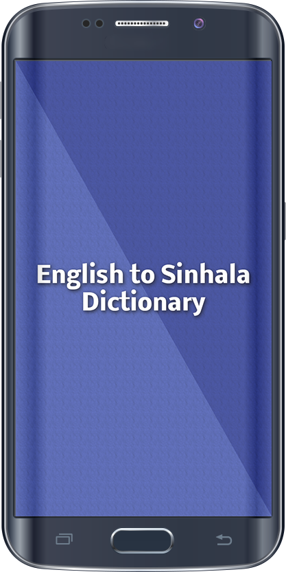 Malalasekera english sinhala dictionary online
