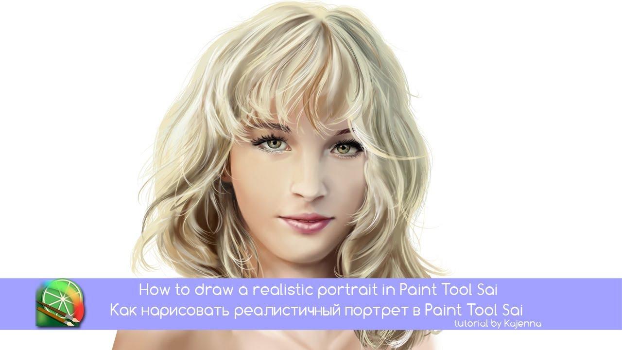 Paint tool sai how to draw skin