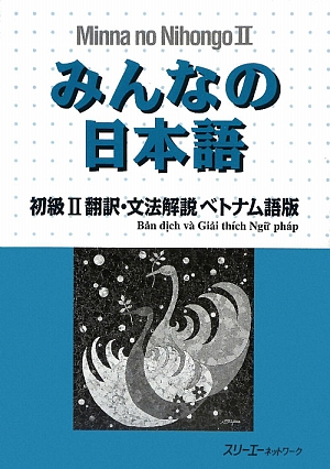 Download minna no nihongo 1 honsatsu pdf
