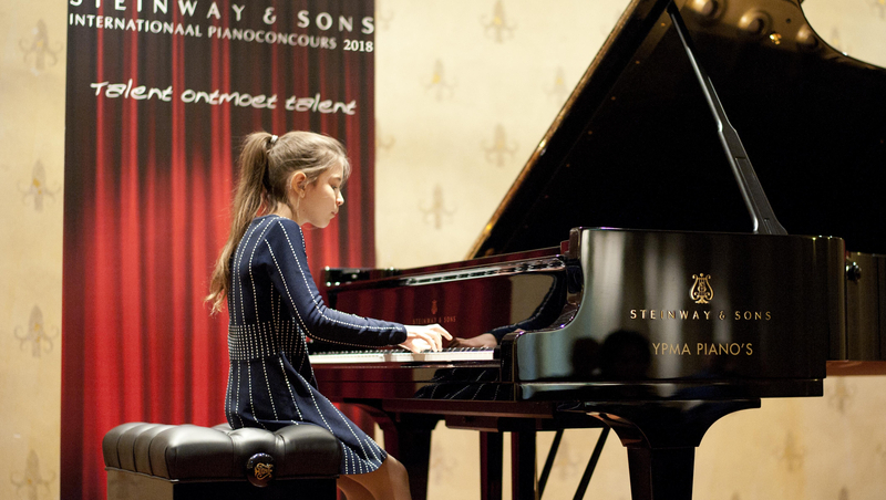 National piano competition application fee