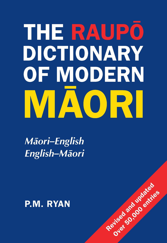 Amene in english new zealand dictionary