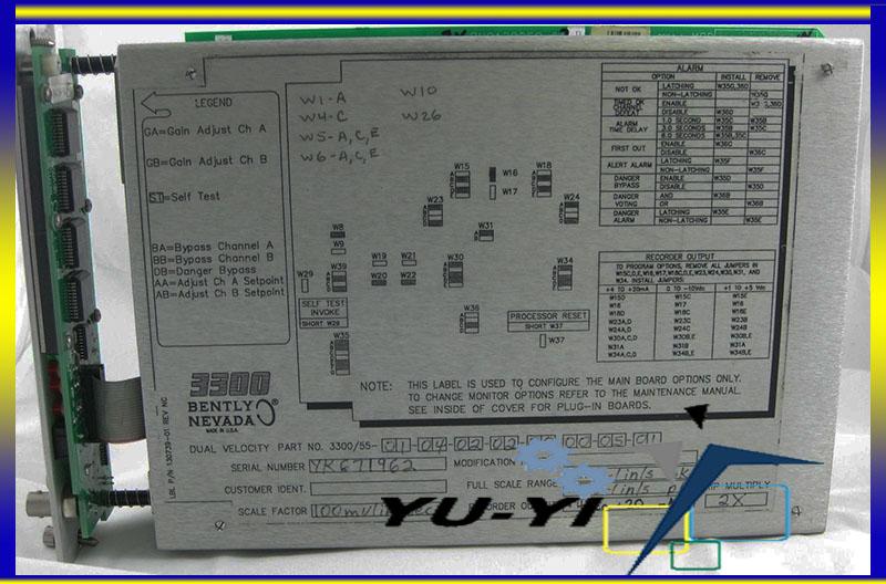 bently nevada 3300 maintenance manual