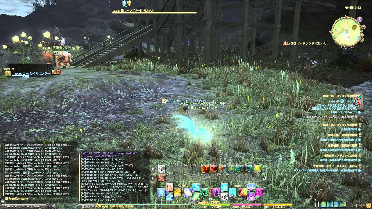 Ffxiv how to change duty list
