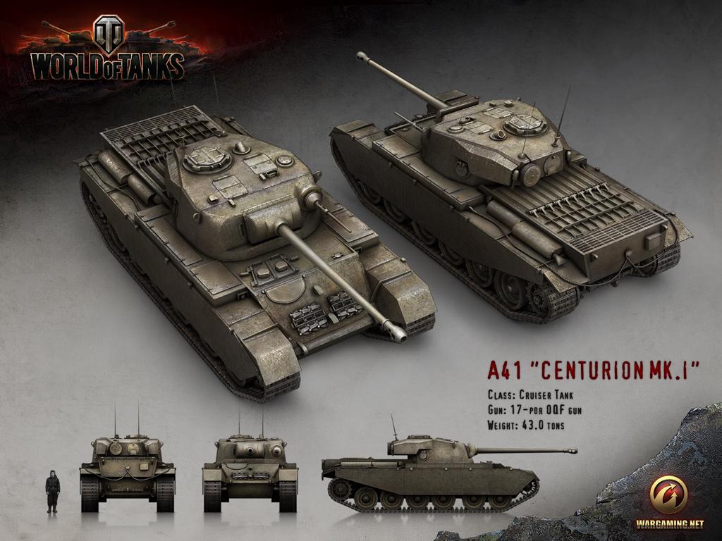 Wot centurion 5 1 guide