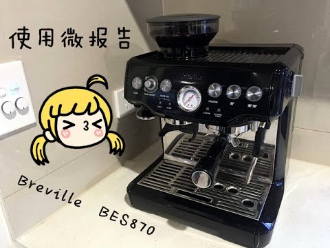 breville coffee machine bes870 manual