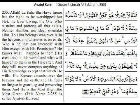 Quran surah in telugu pdf