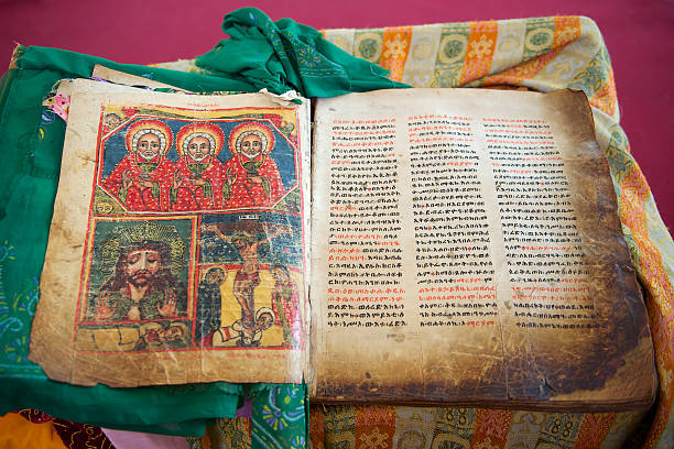 Ethiopian orthodox bible in amharic pdf