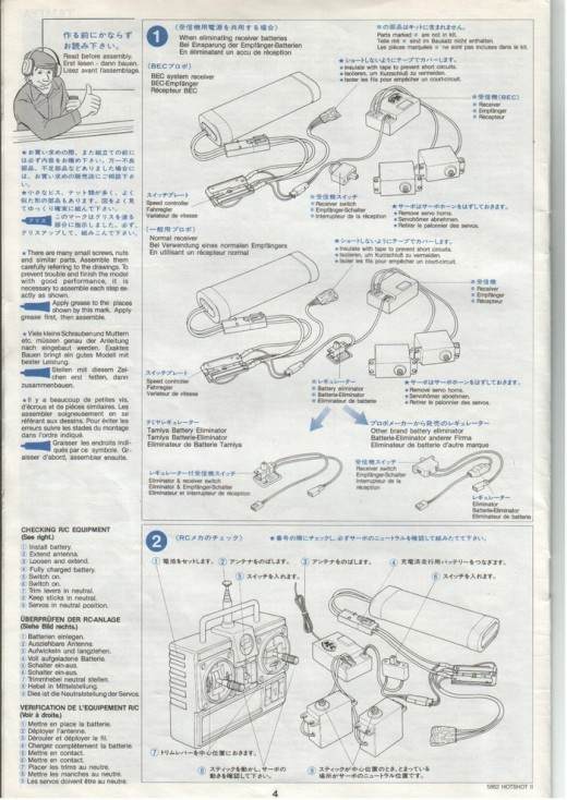Tamiya hotshot 2 manual pdf
